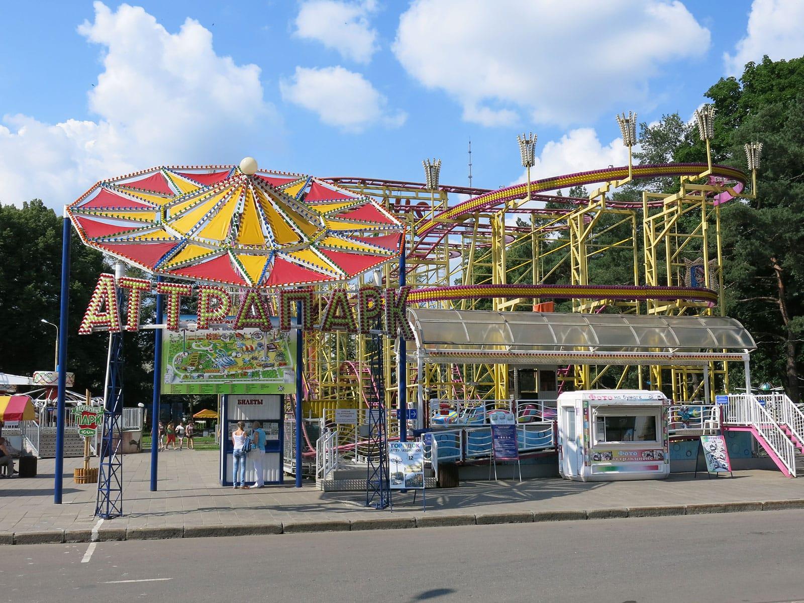 Coaster Trips: 2013: Attrapark VDNKH, VVC Wheel Park, Sokolniki Park